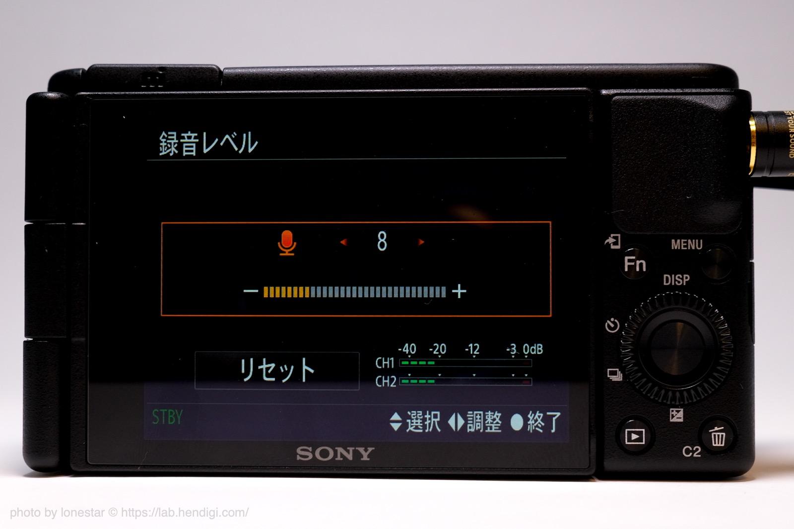 ETM-001 ZV-1 設定