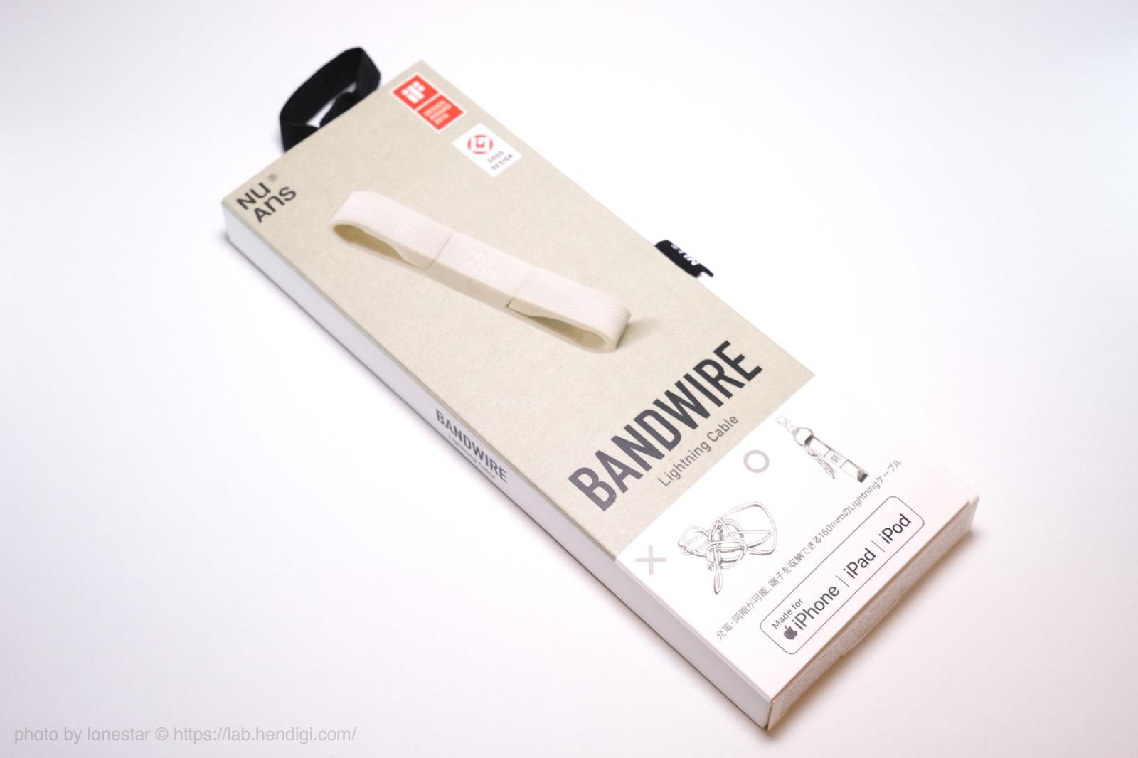 携帯型Lightningケーブル NuAns BANDWIRE(バンドワイヤー)