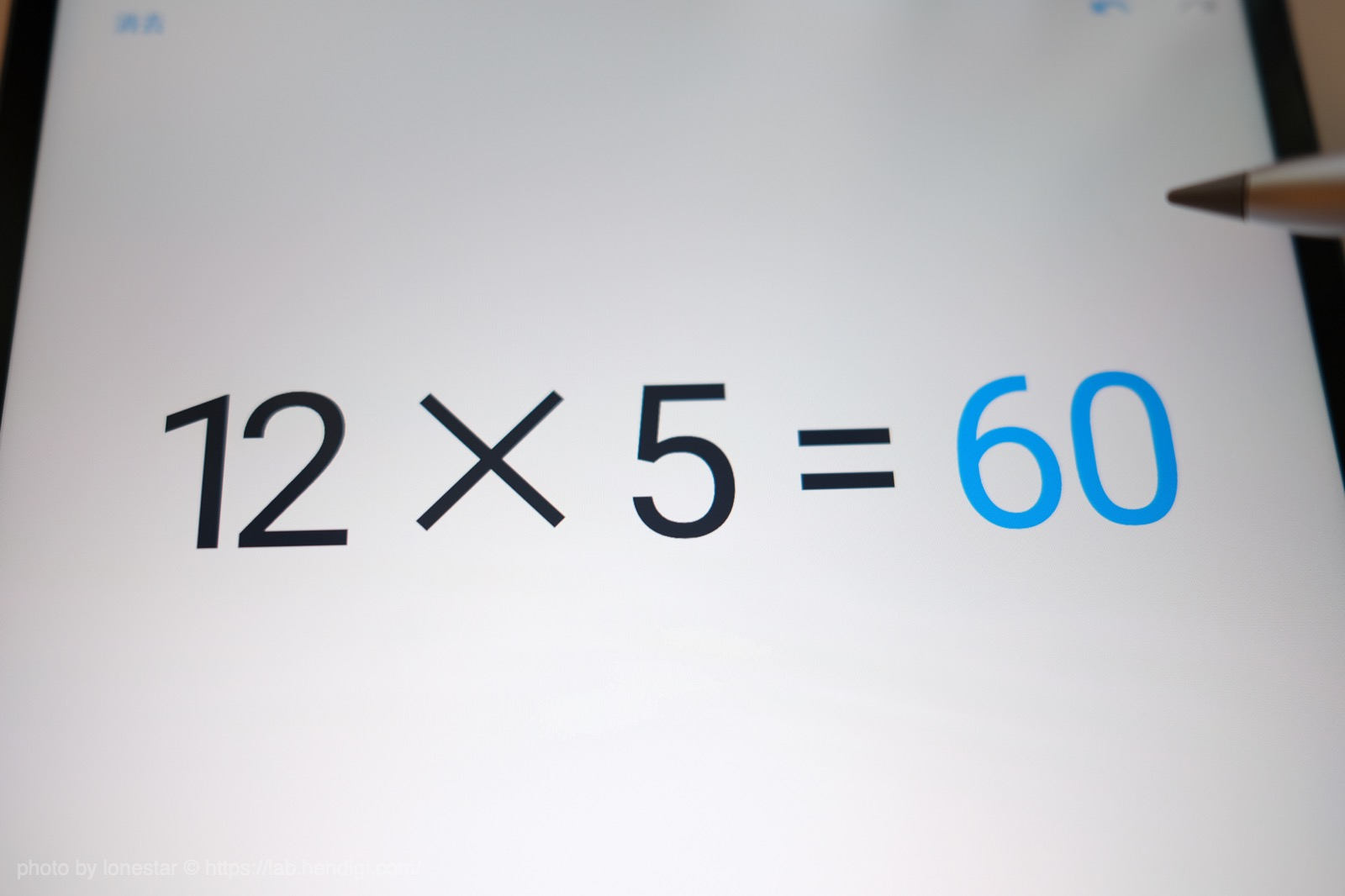 MyScript Calculator 2