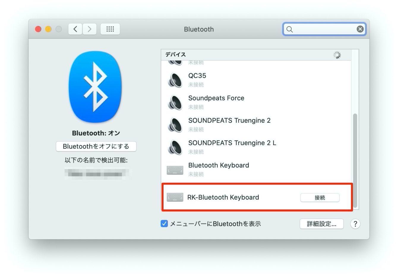RK61 ゲーミングキーボード Bluetooth接続