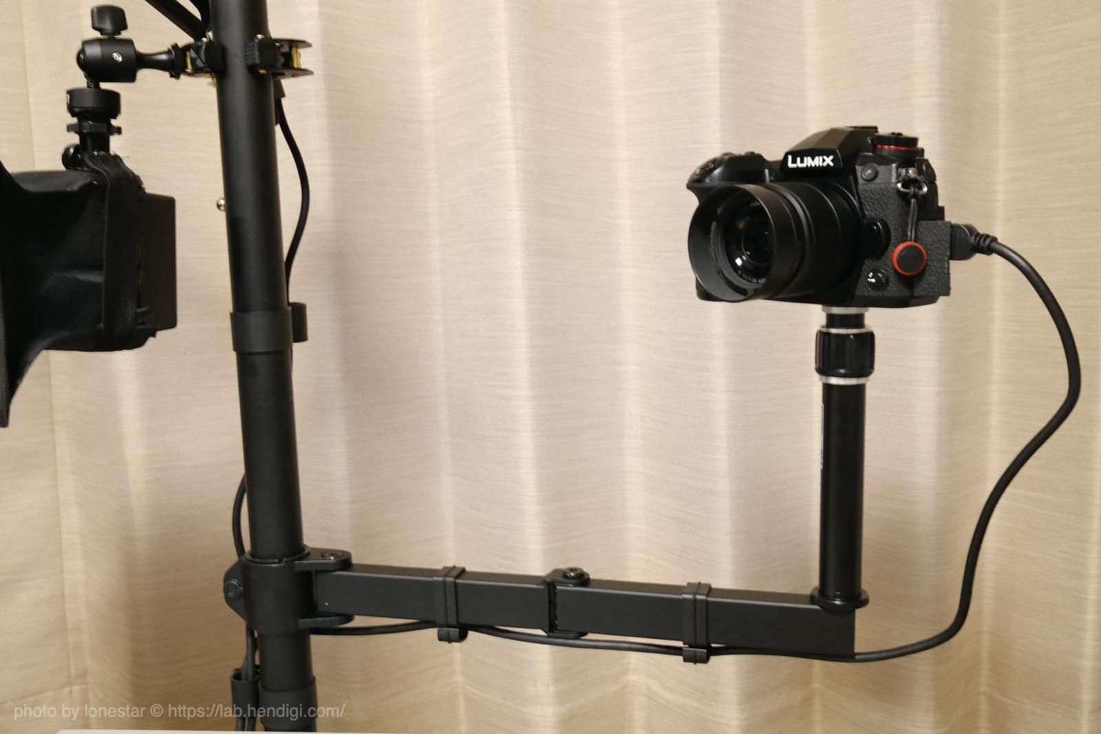 モニターアーム 改造 カメラ取り付け