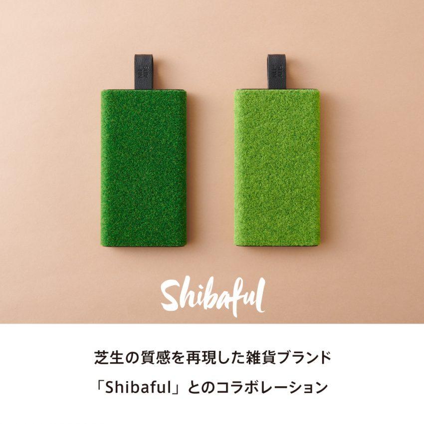 Shibaful(シバフル)とNuAnsのコラボ