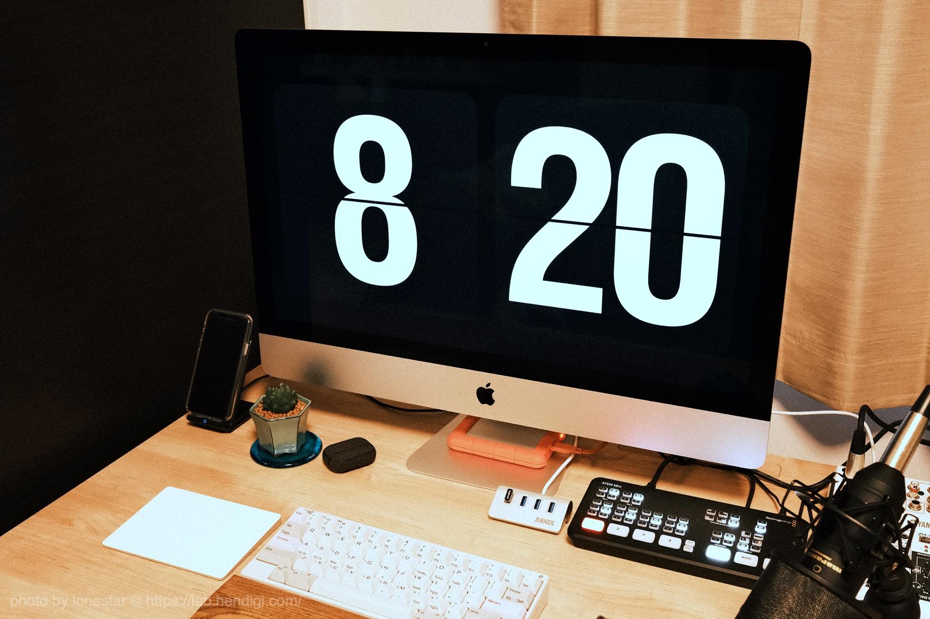 Mac 時計 スクリーンセーバー