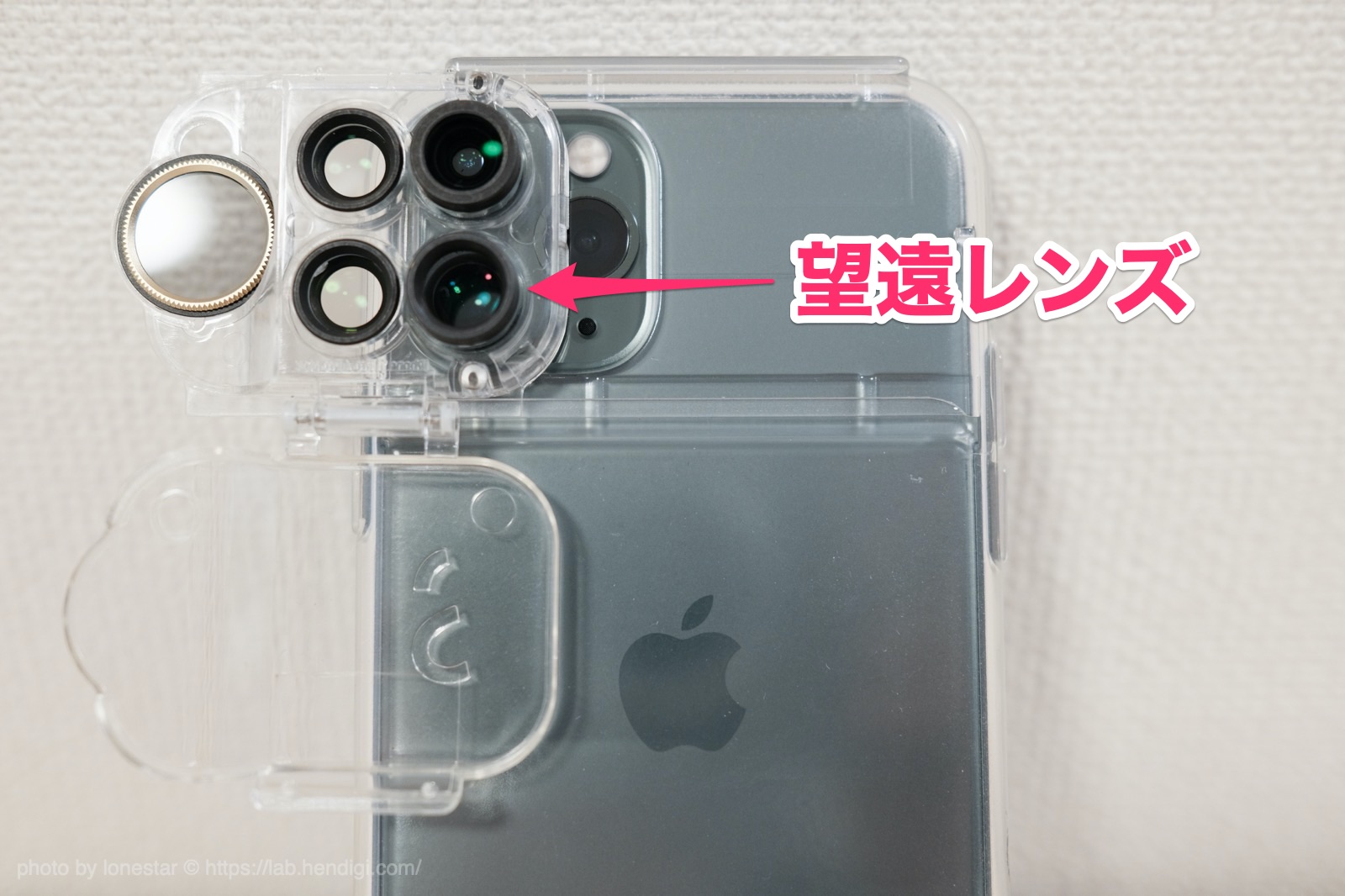 iPhone 11 Pro 4倍 望遠