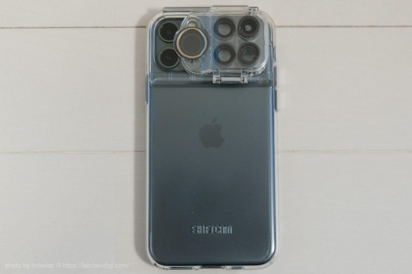シフトカム iPhone 11 Pro