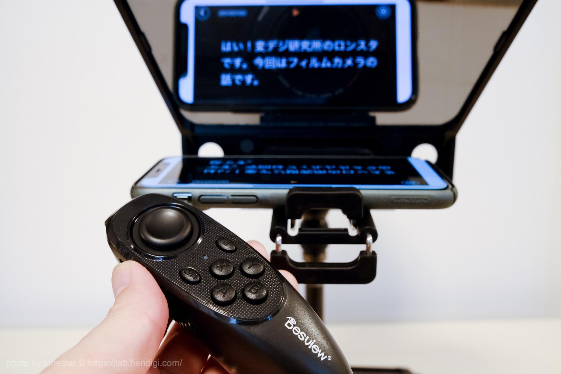 Desview T2 テレプロンプター レビュー
