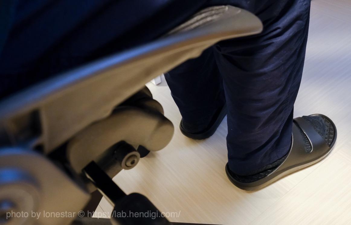 アーロンチェア 靴