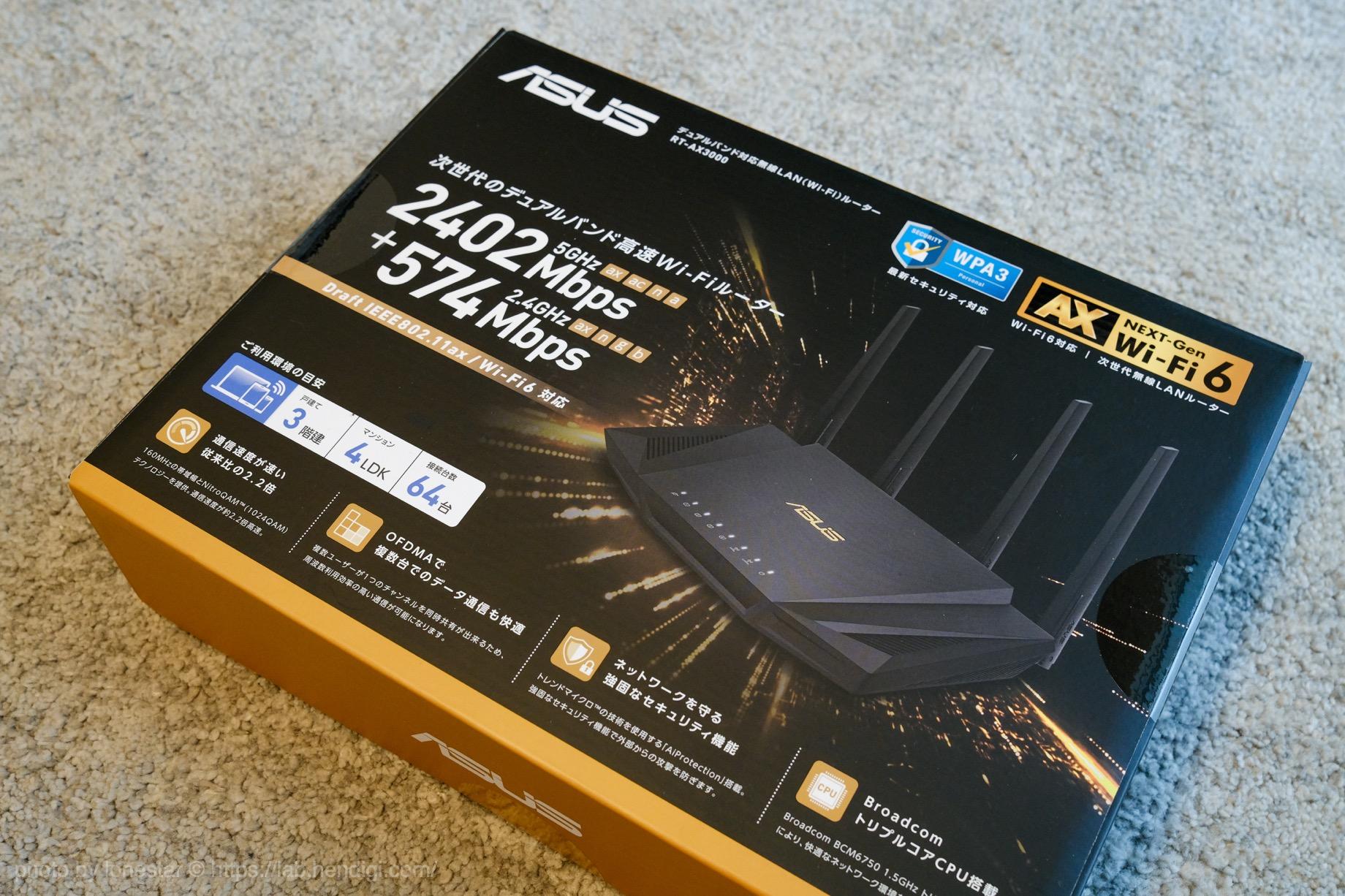 ASUS RT-AX3000 レビュー