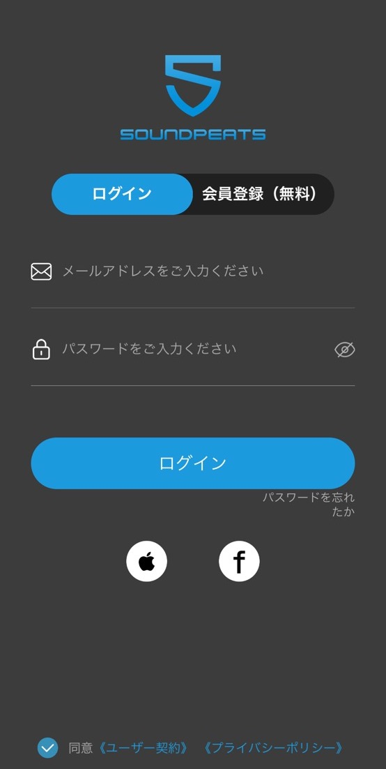 SOUNDPEATS Watch1 アプリ