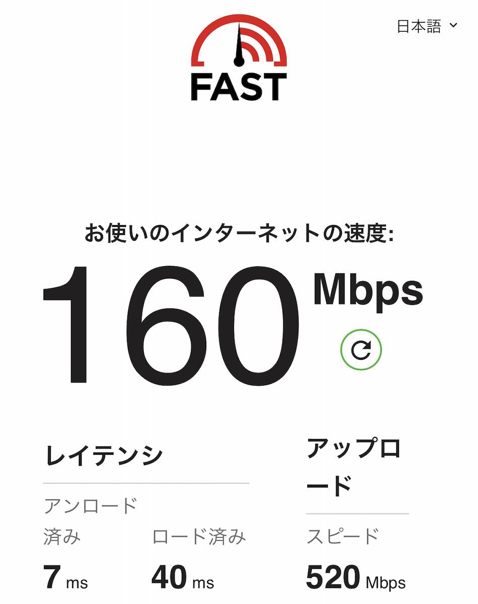 RT-AX3000 口コミ