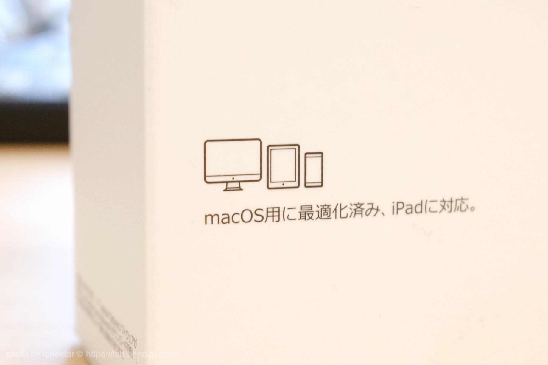 MX Anywhere 3 Mac