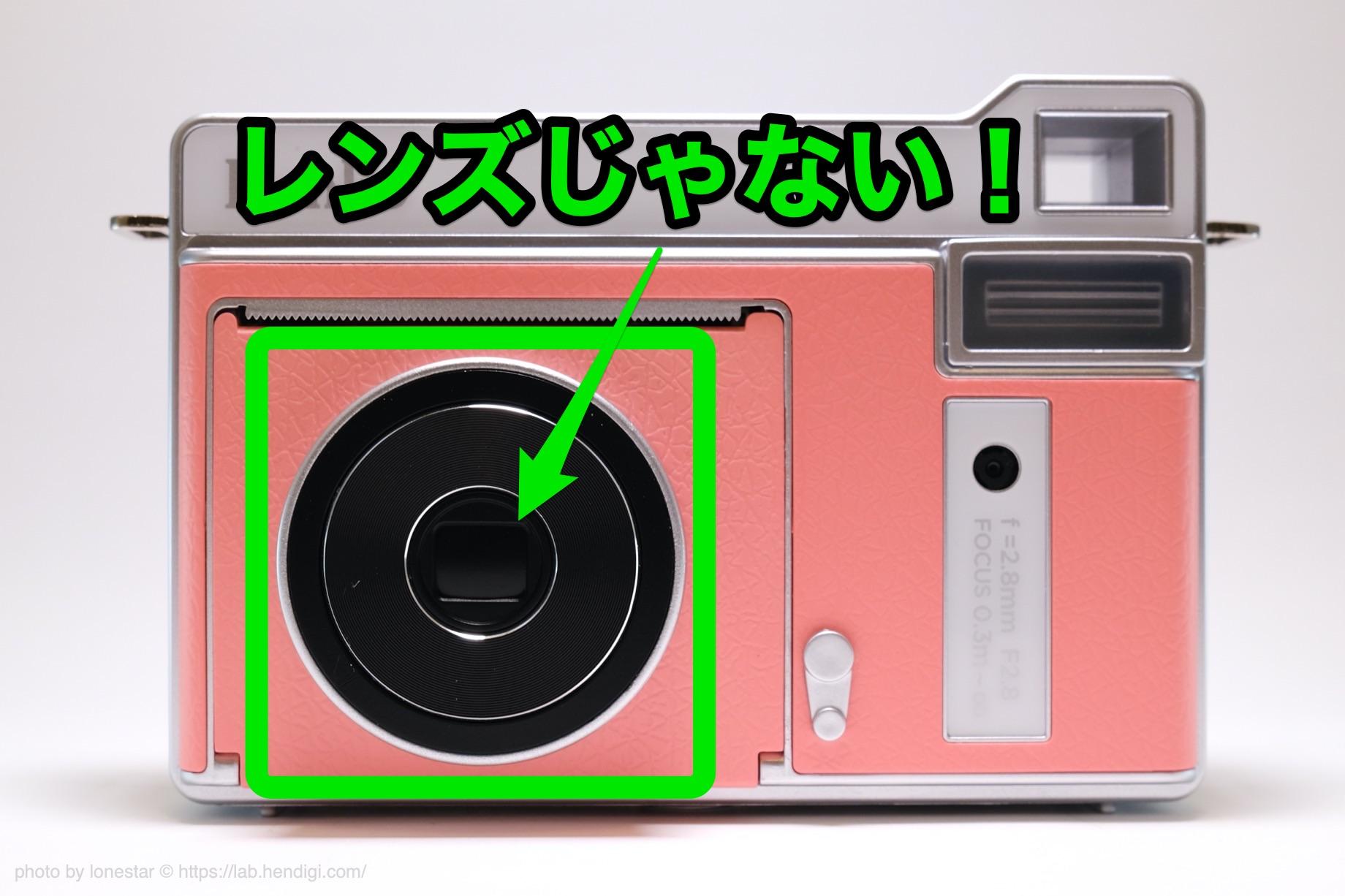 モノクロカメラ KC-TY01 レビュー