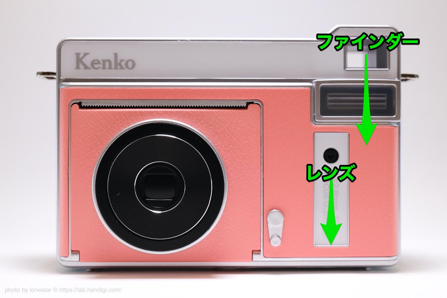 モノクロカメラ KC-TY01 レンズ位置
