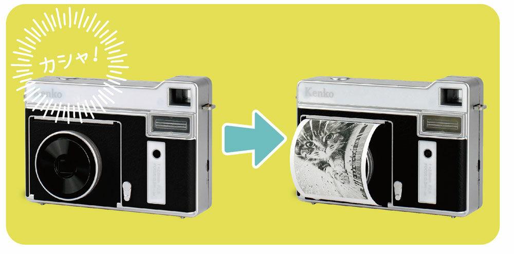 モノクロカメラ KC-TY01