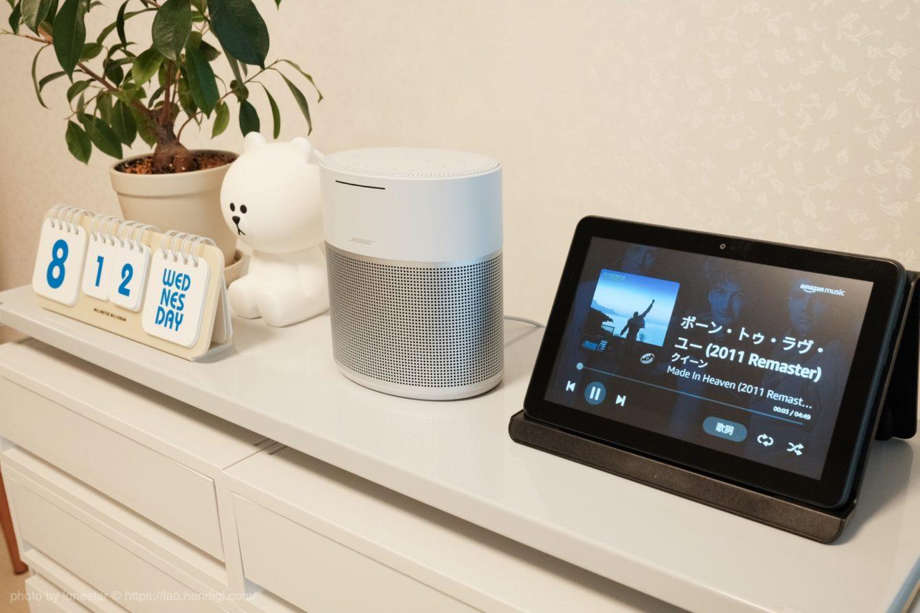 Bose Home Speaker 300 レビュー