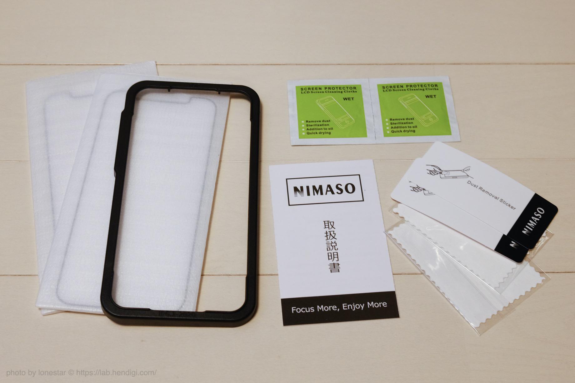 NIMASO iPhone12 / iPhone 12 pro ガラスフィルム