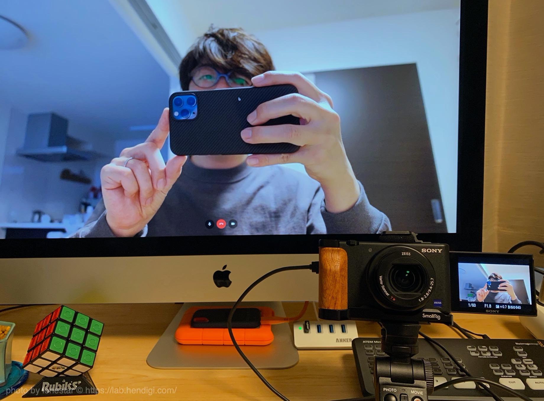VLOGCAM ZV-1 ウェブカメラ