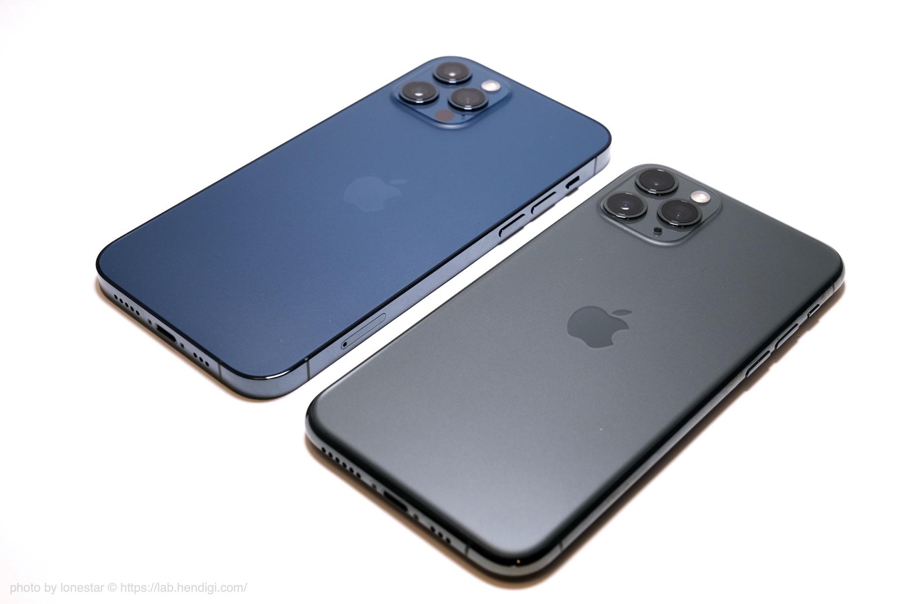 iPhone 11 Pro iPhone 12 Pro 比較