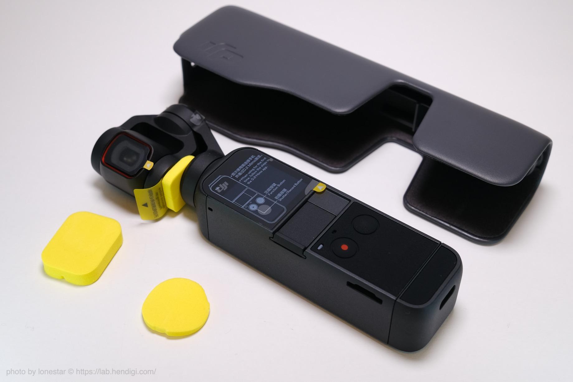 DJI Pocket 2 クッション