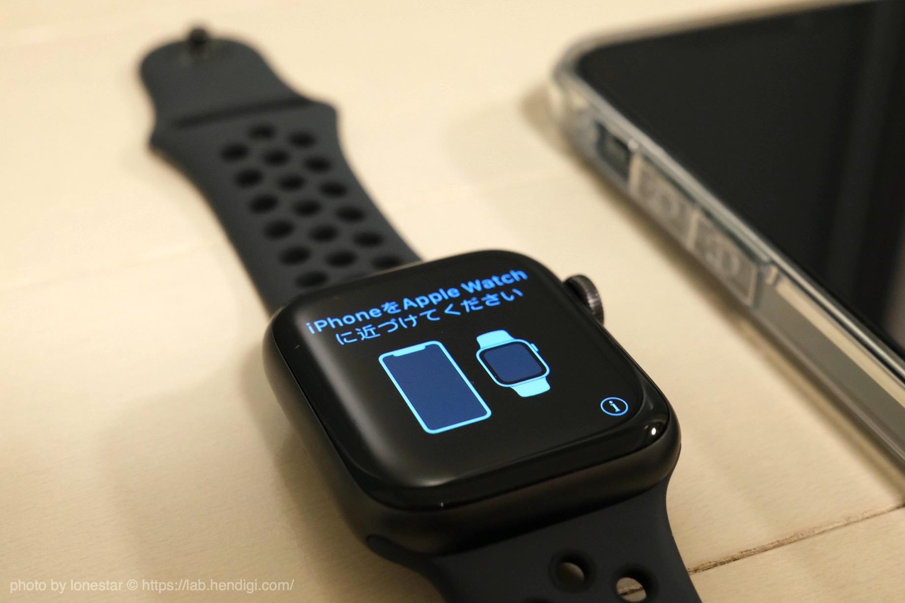 Apple Watch 設定