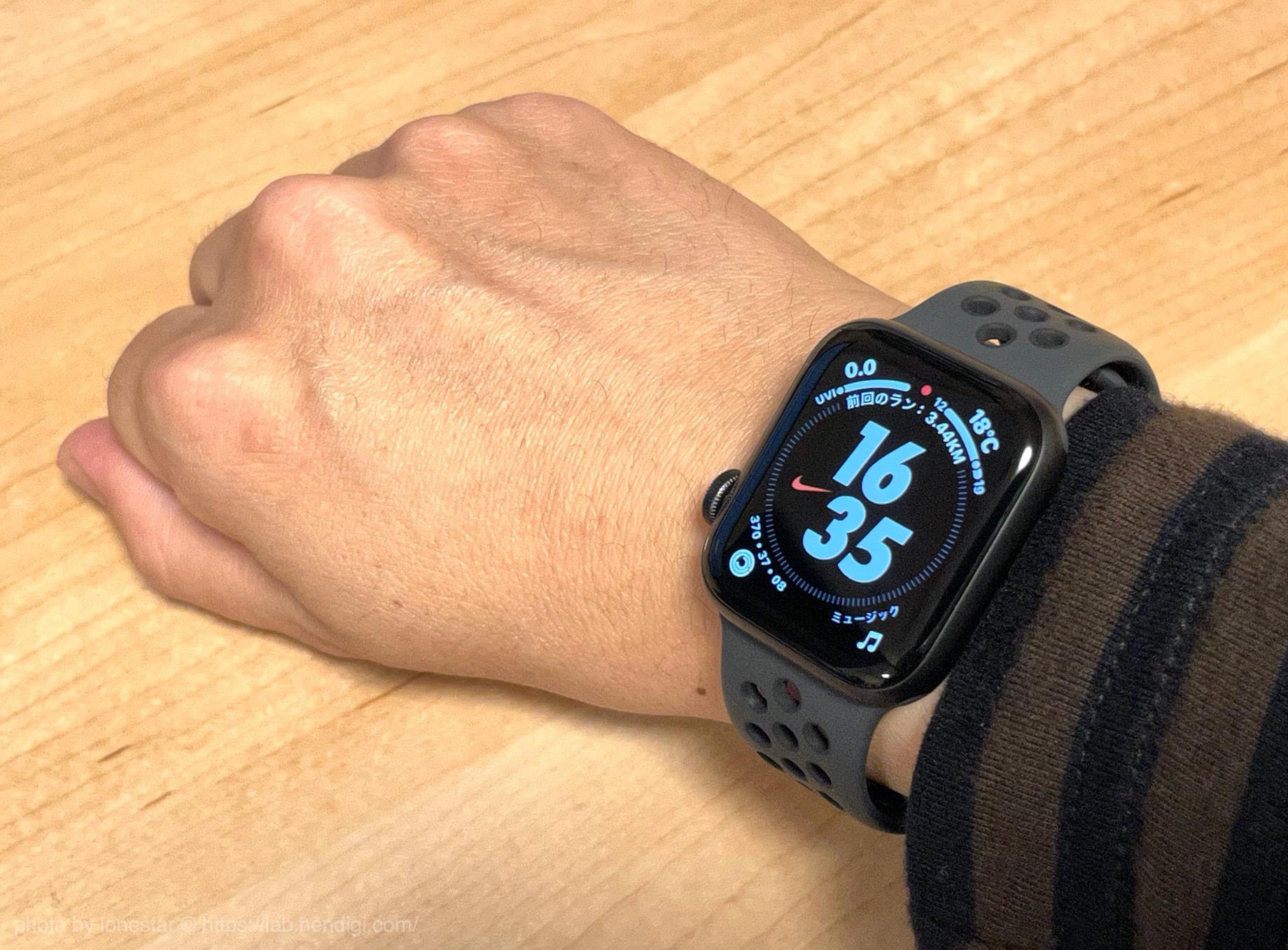 Apple Watch Nike SE バンド