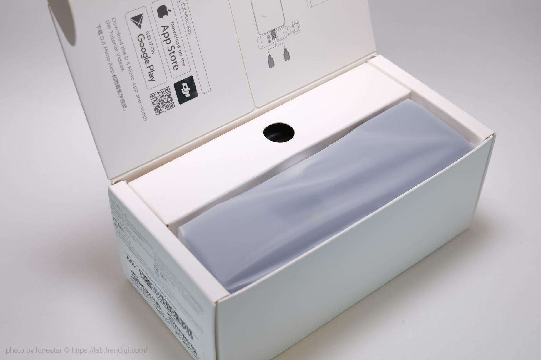 DJI Pocket 2 開封