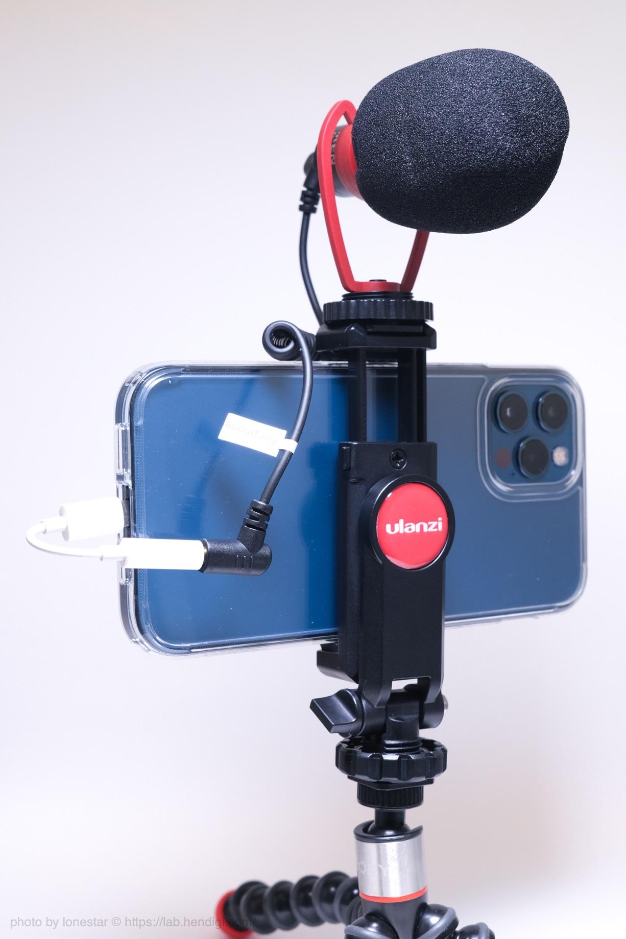 Ulanzi VM-Q1 iPhone