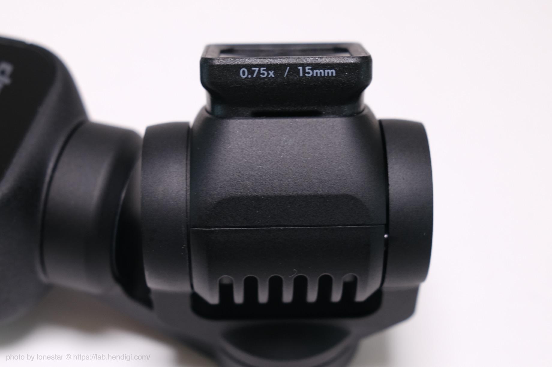 DJI Pocket 2 広角レンズ