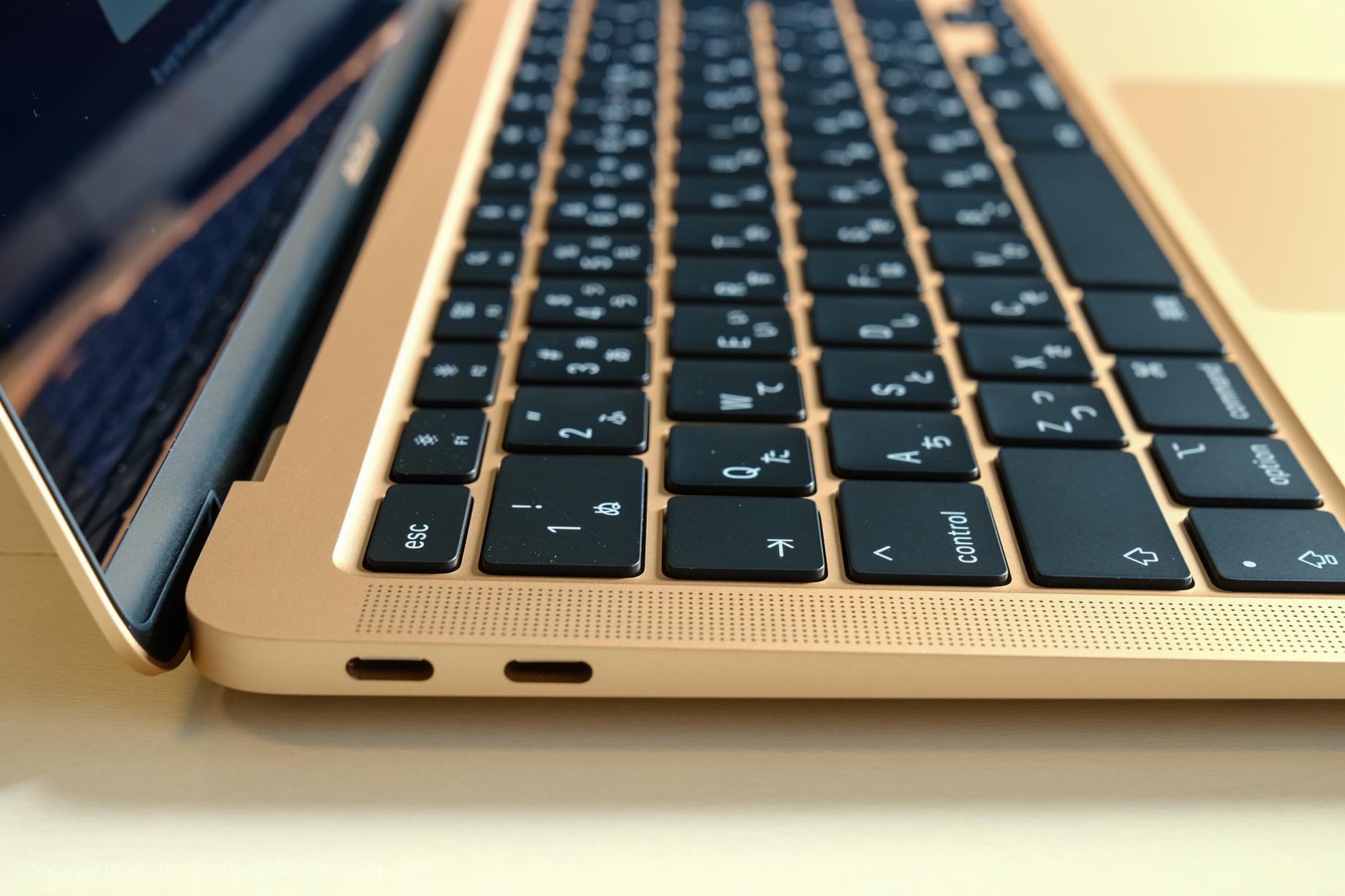Magic Keyboard MacBook Air 2020