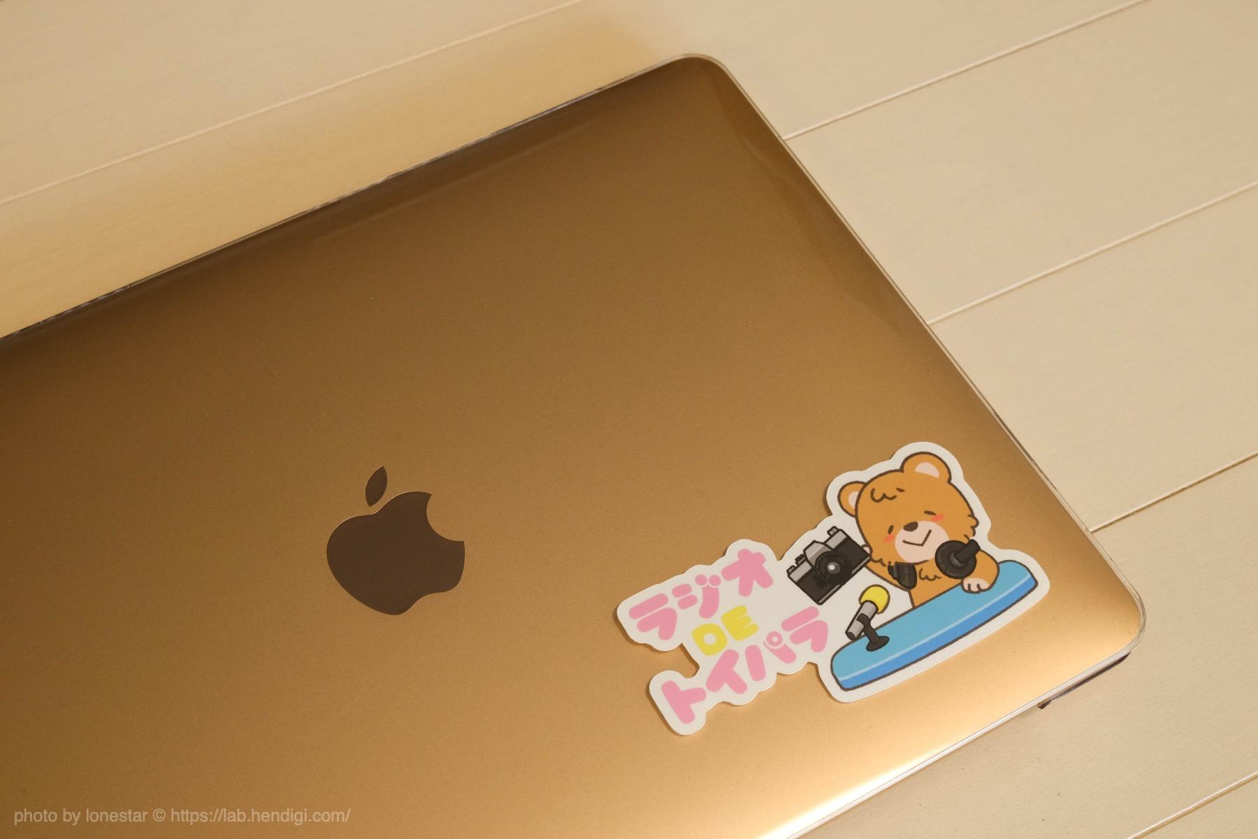 M1 MacBook Air ステッカー 貼る