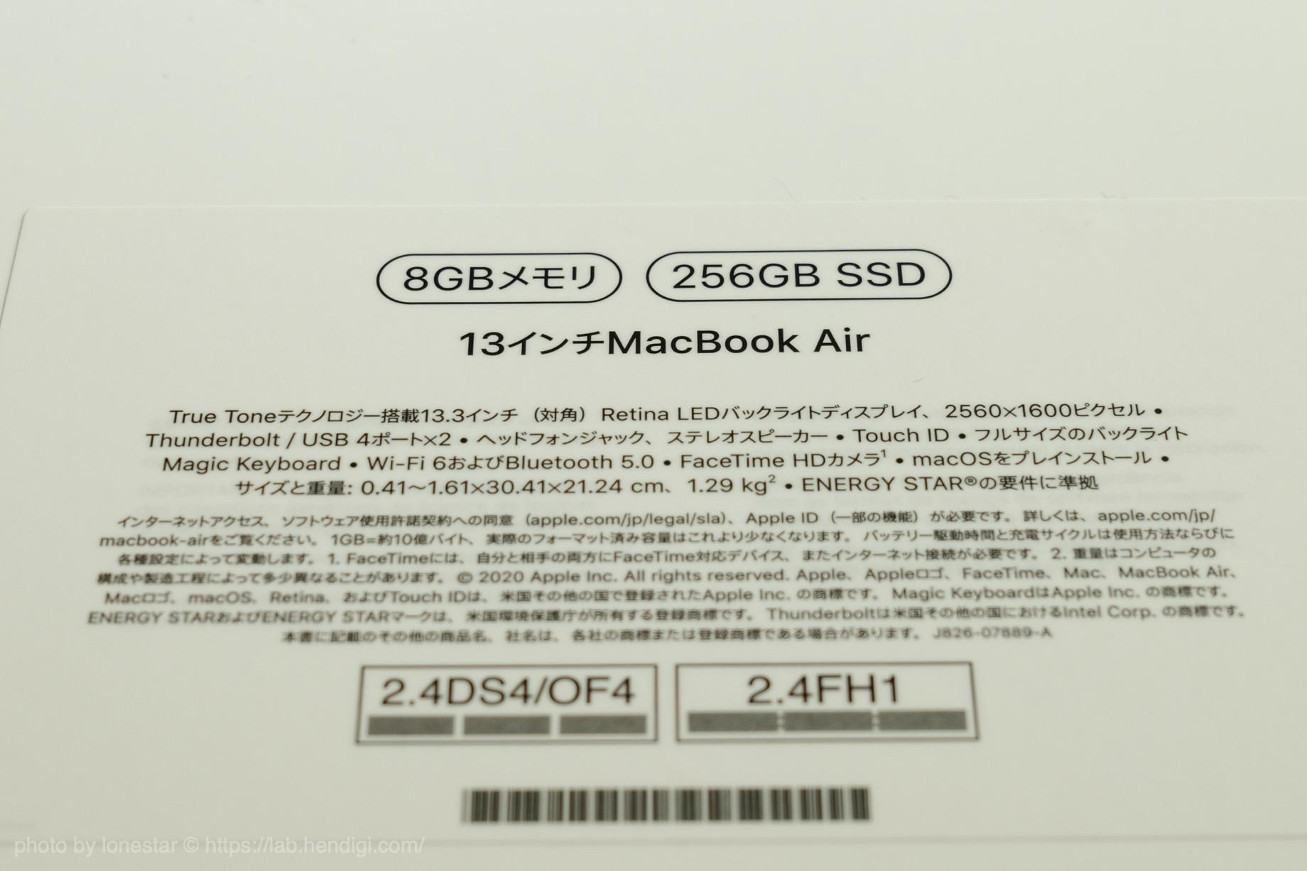 M1 MacBook Air 8GB 256GB SSD