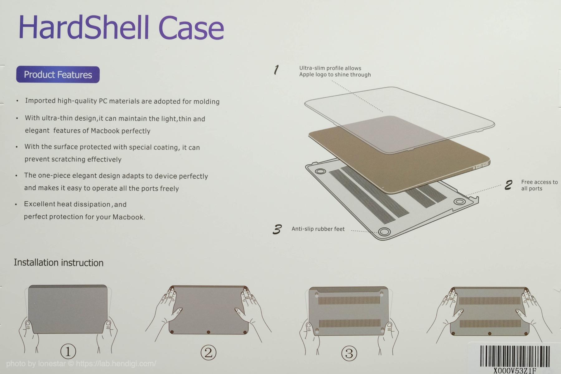 MacBook Air ステッカー ケース
