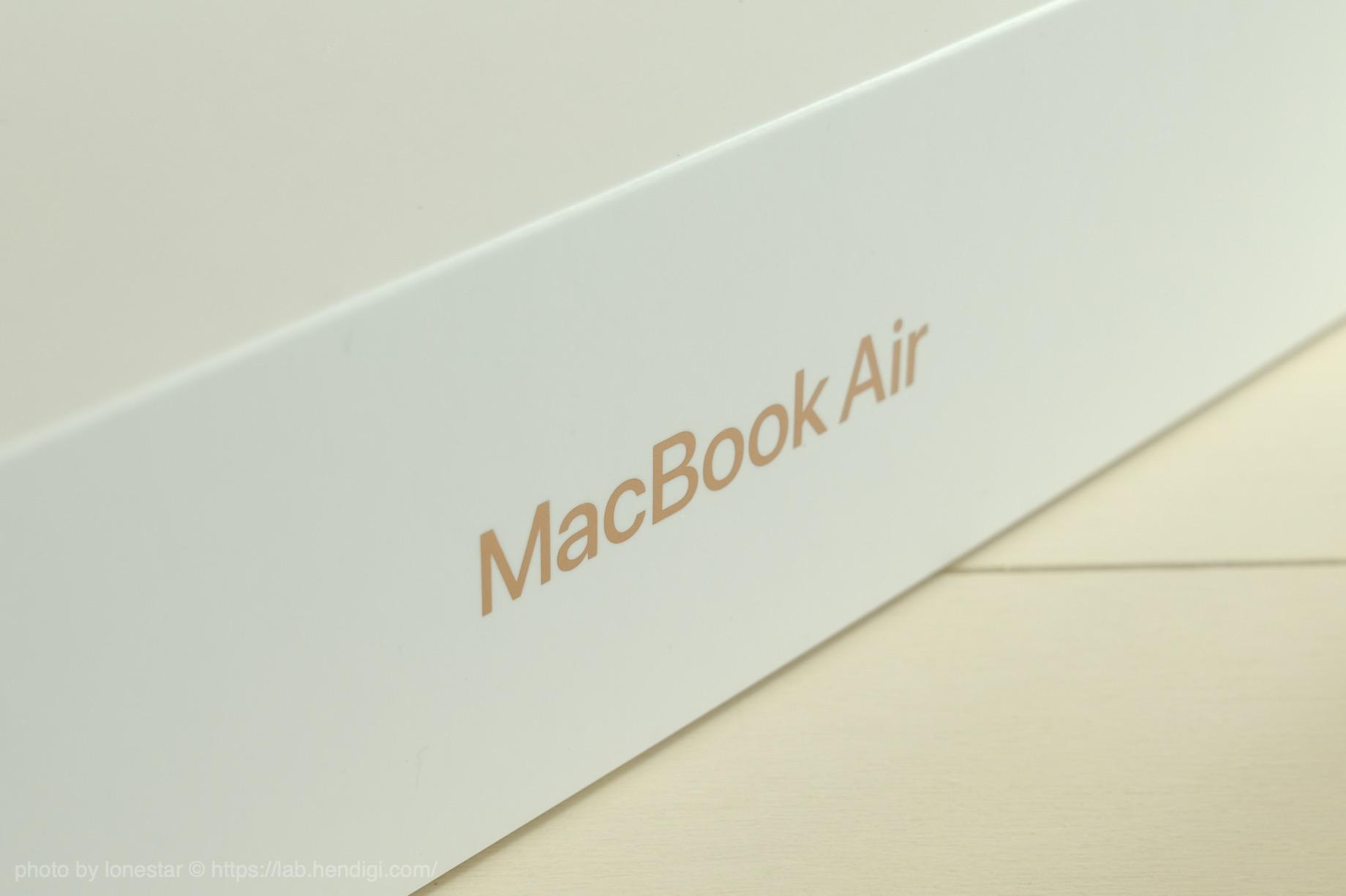 MacBook Air 2020 M1 レビュー