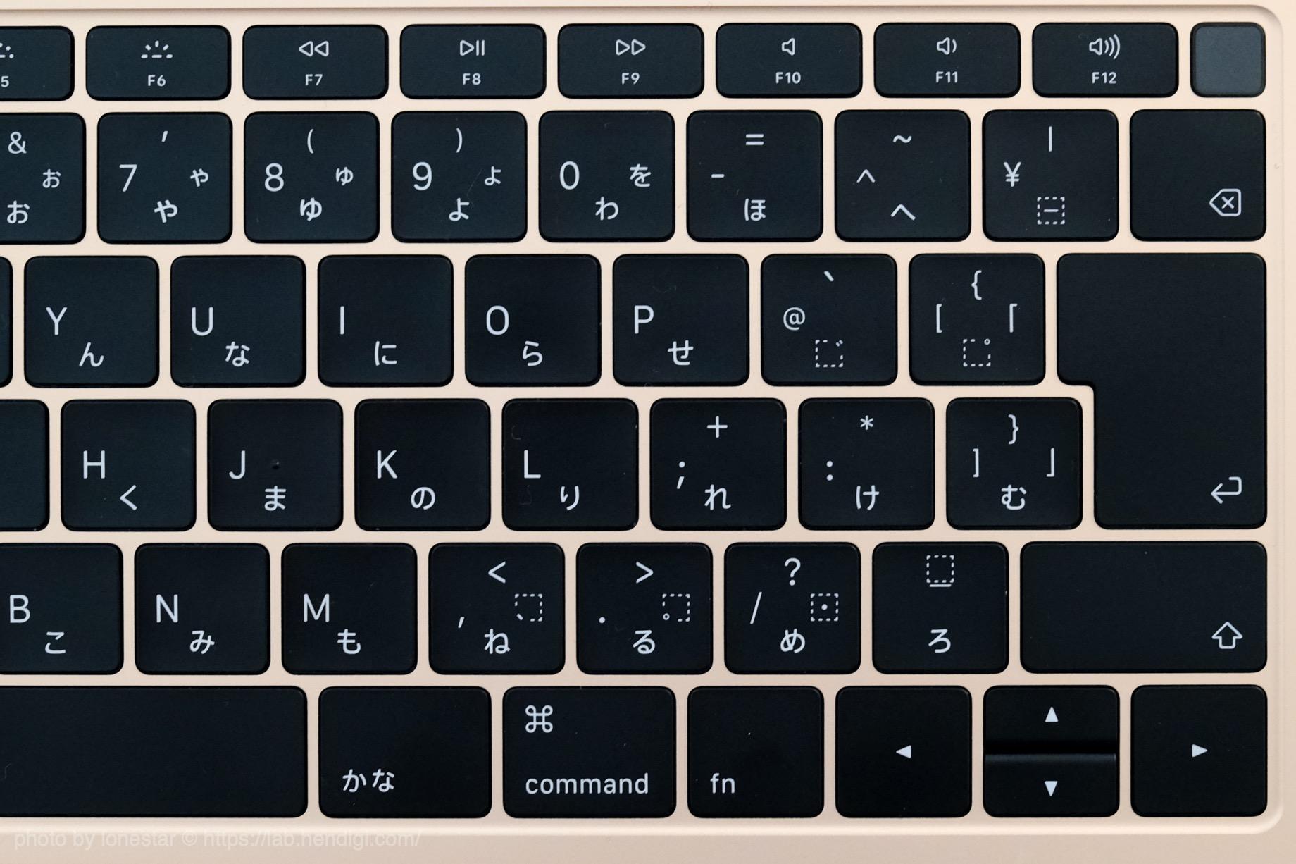 MacBook Air 2018 キーボード