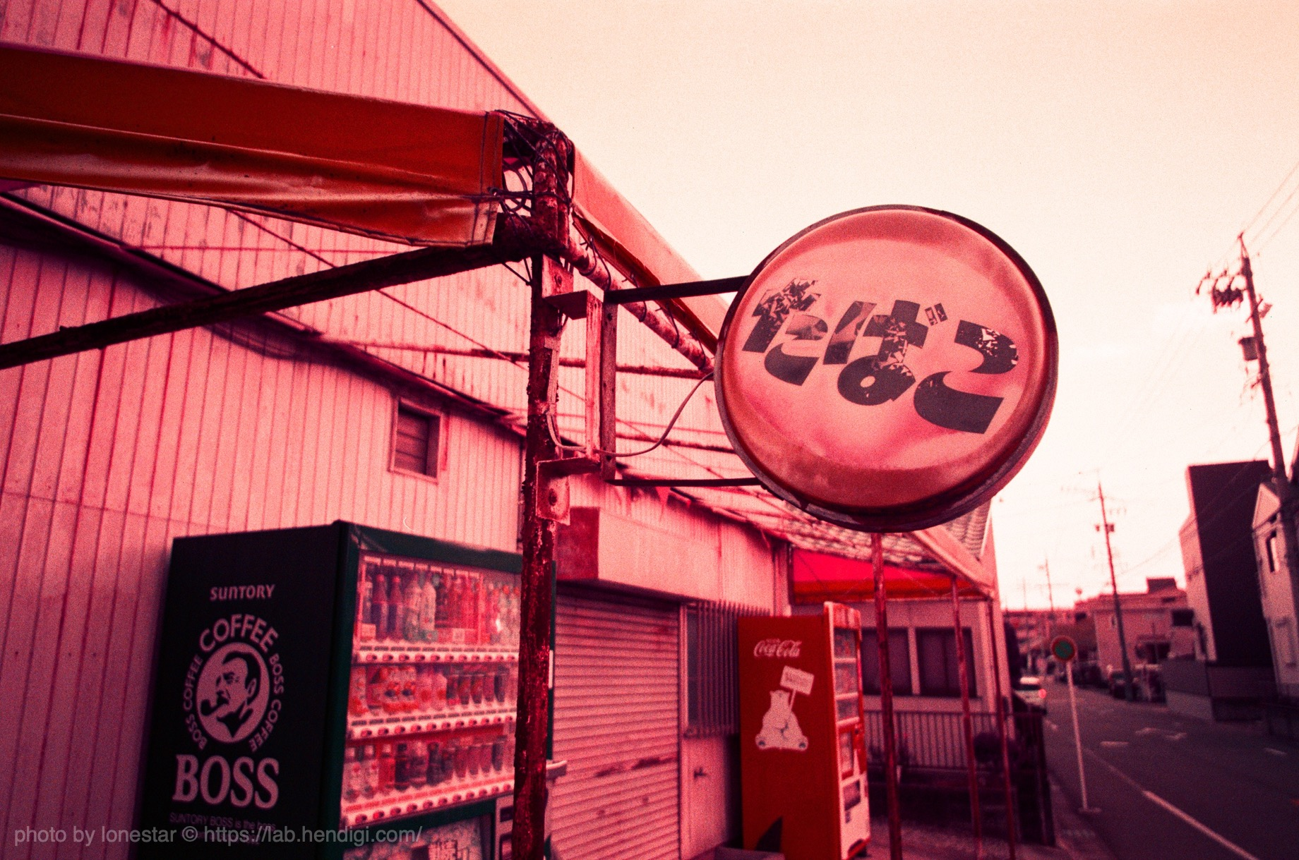 LomoChrome Purple Film 作例写真