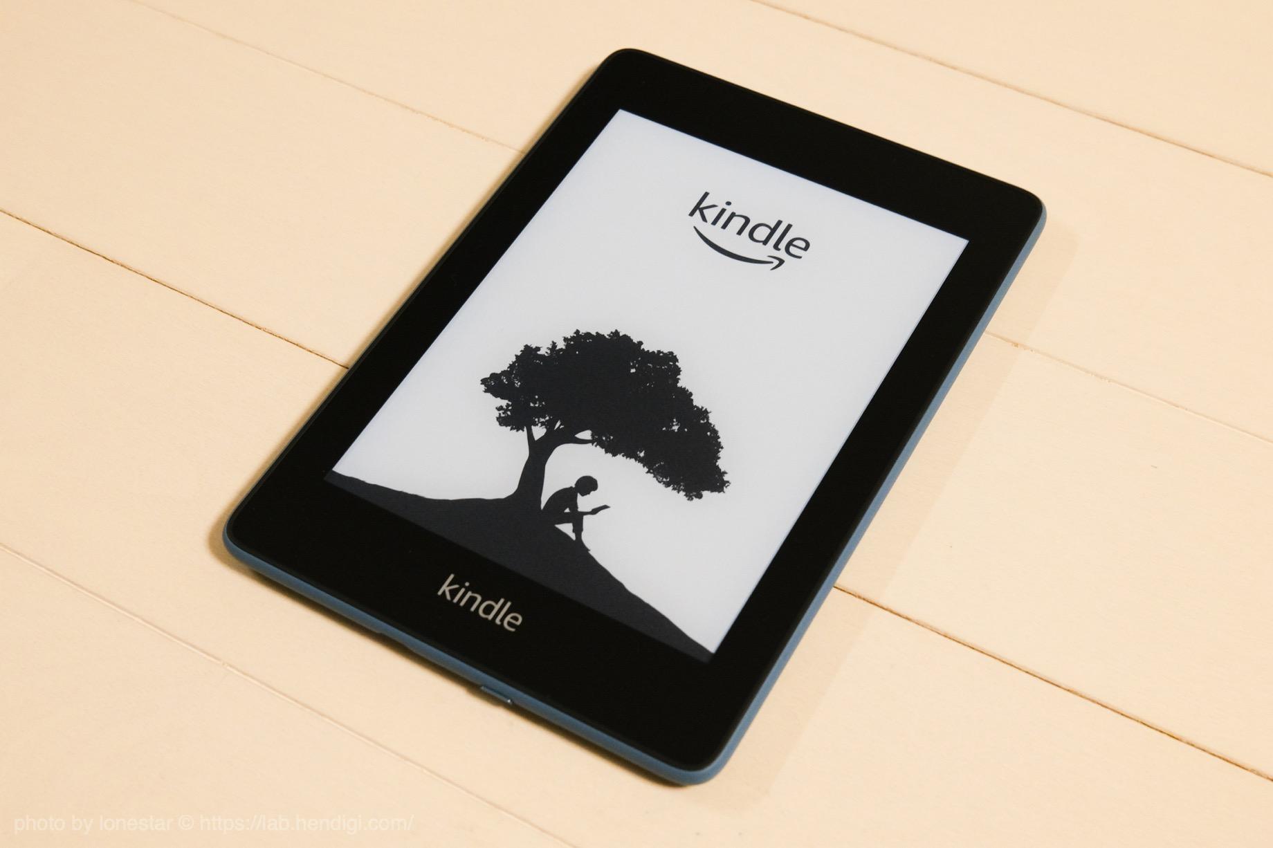 Kindle Paperwhite カラバリモデル