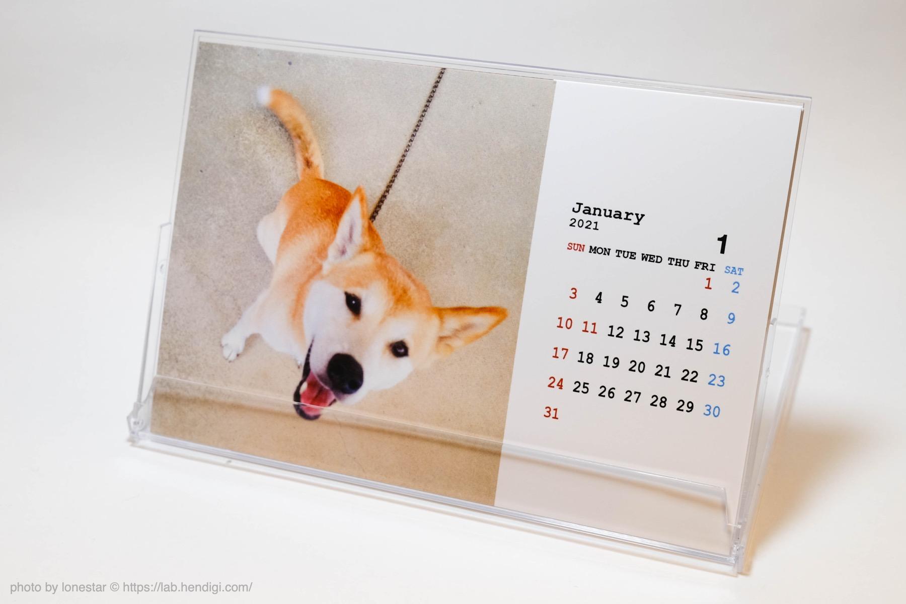 マイブック カレンダー