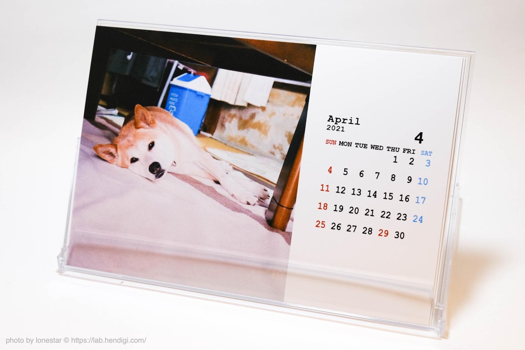 卓上カレンダー オリジナル写真
