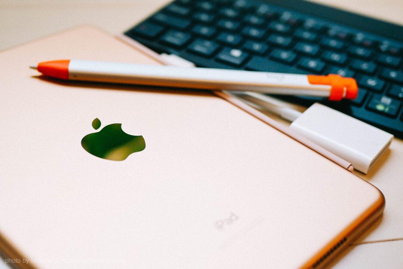 iPad mini 長期レビュー