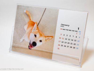 卓上カレンダー 自作