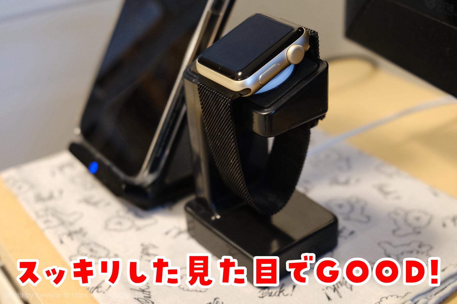 ダイソー Apple Watch スタンド