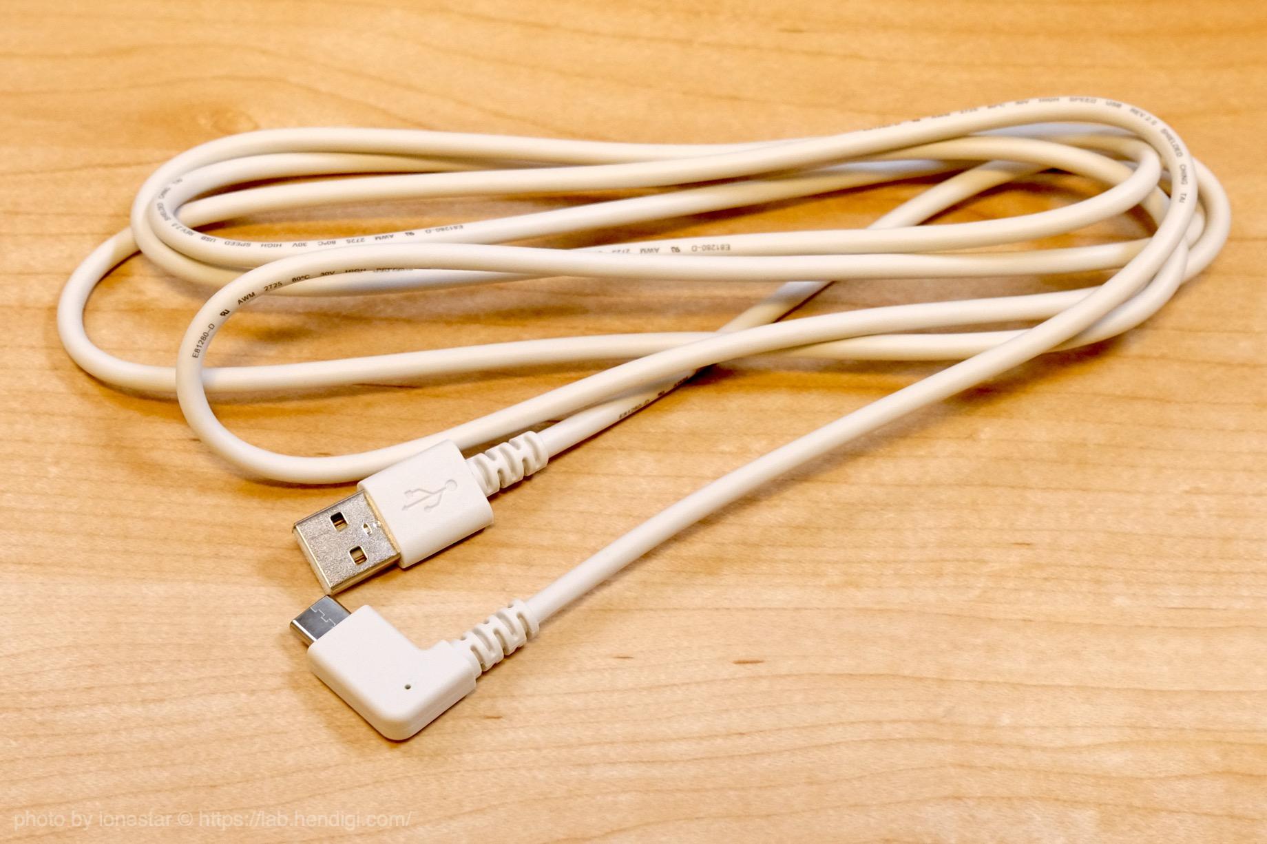 HHKB L型 ケーブル