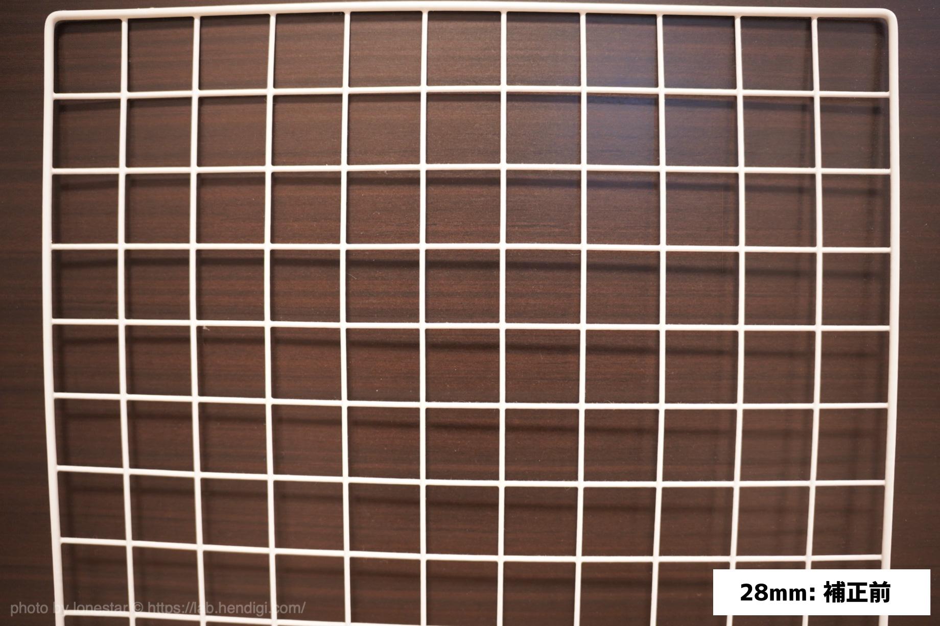 SIGMA 28-70mm F2.8 DG DN 歪曲収差 28mm