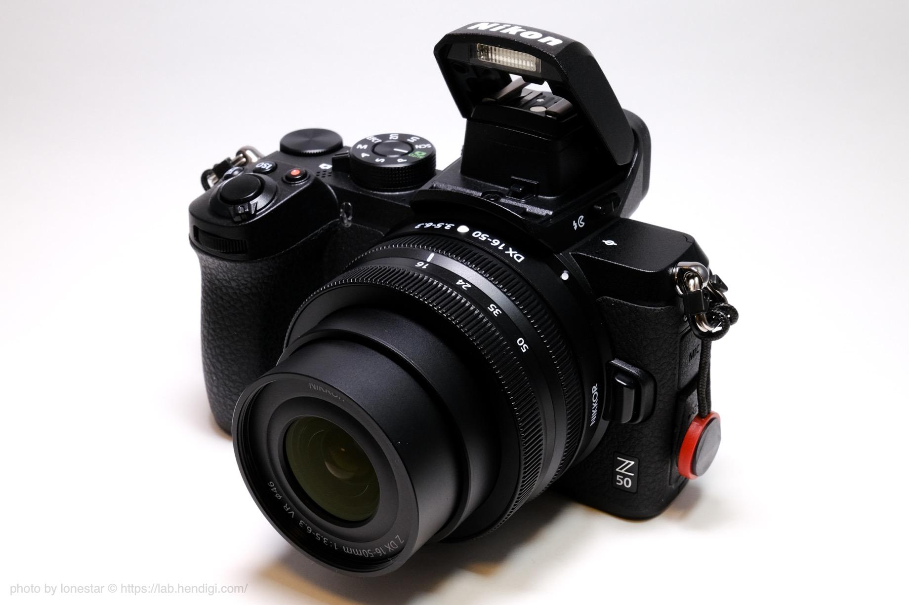 Nikon Z50 フラッシュ