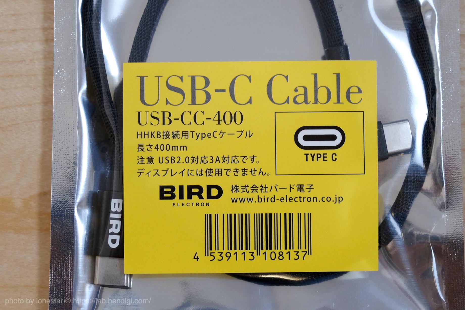 HHKB接続用TypeCケーブル