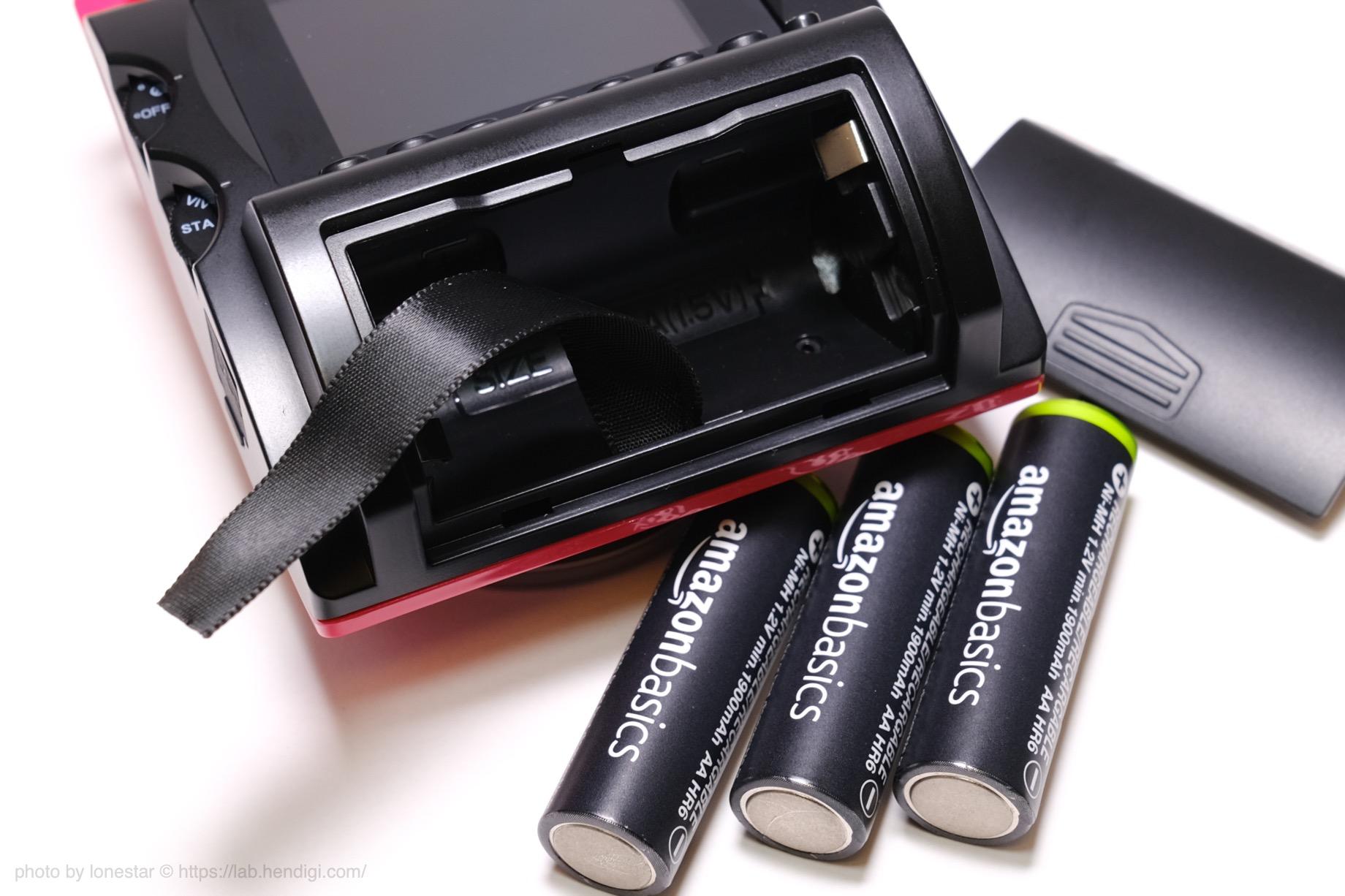BONZART ZIEGEL 乾電池