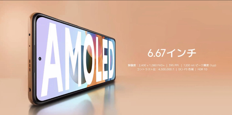Xiaomi Redmi Note 10 Pro 画面