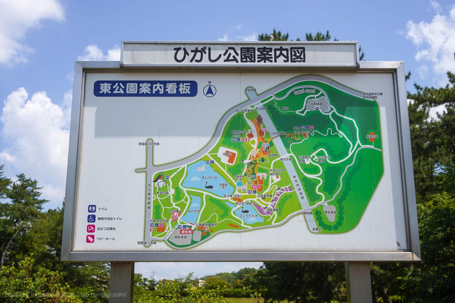 岡崎市 東公園 花菖蒲まつり