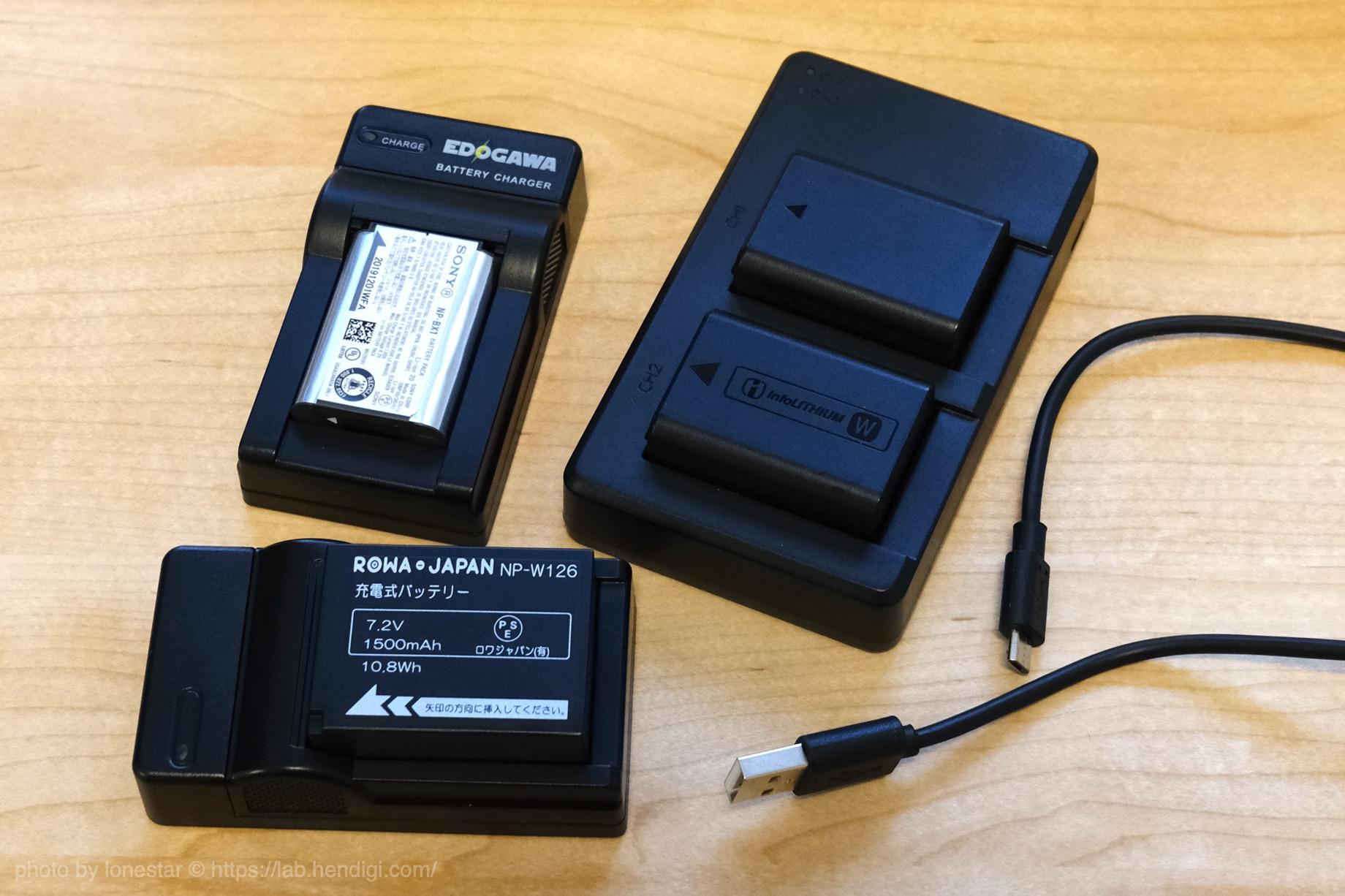 デジカメバッテリー充電器 ケーブル