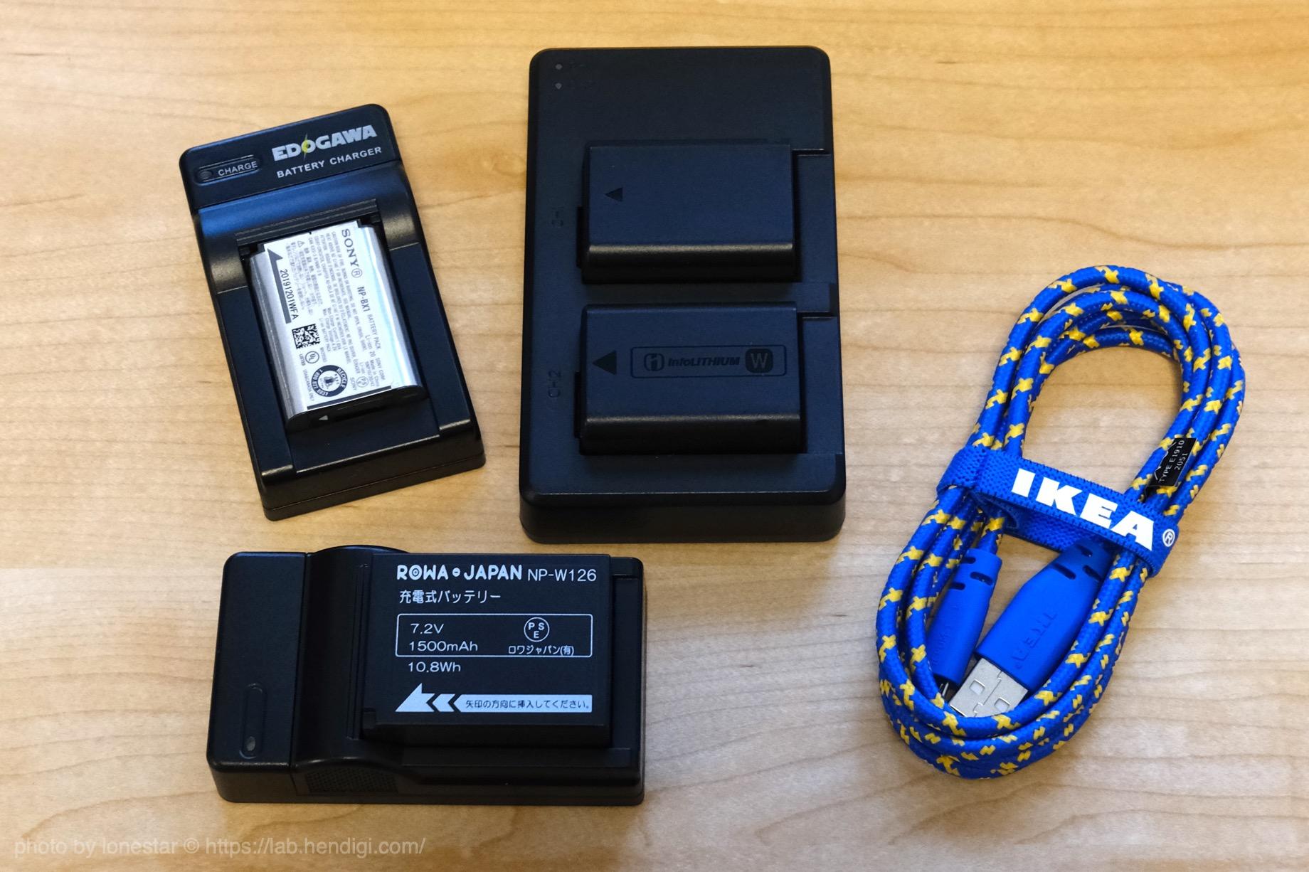 イケア USBケーブル